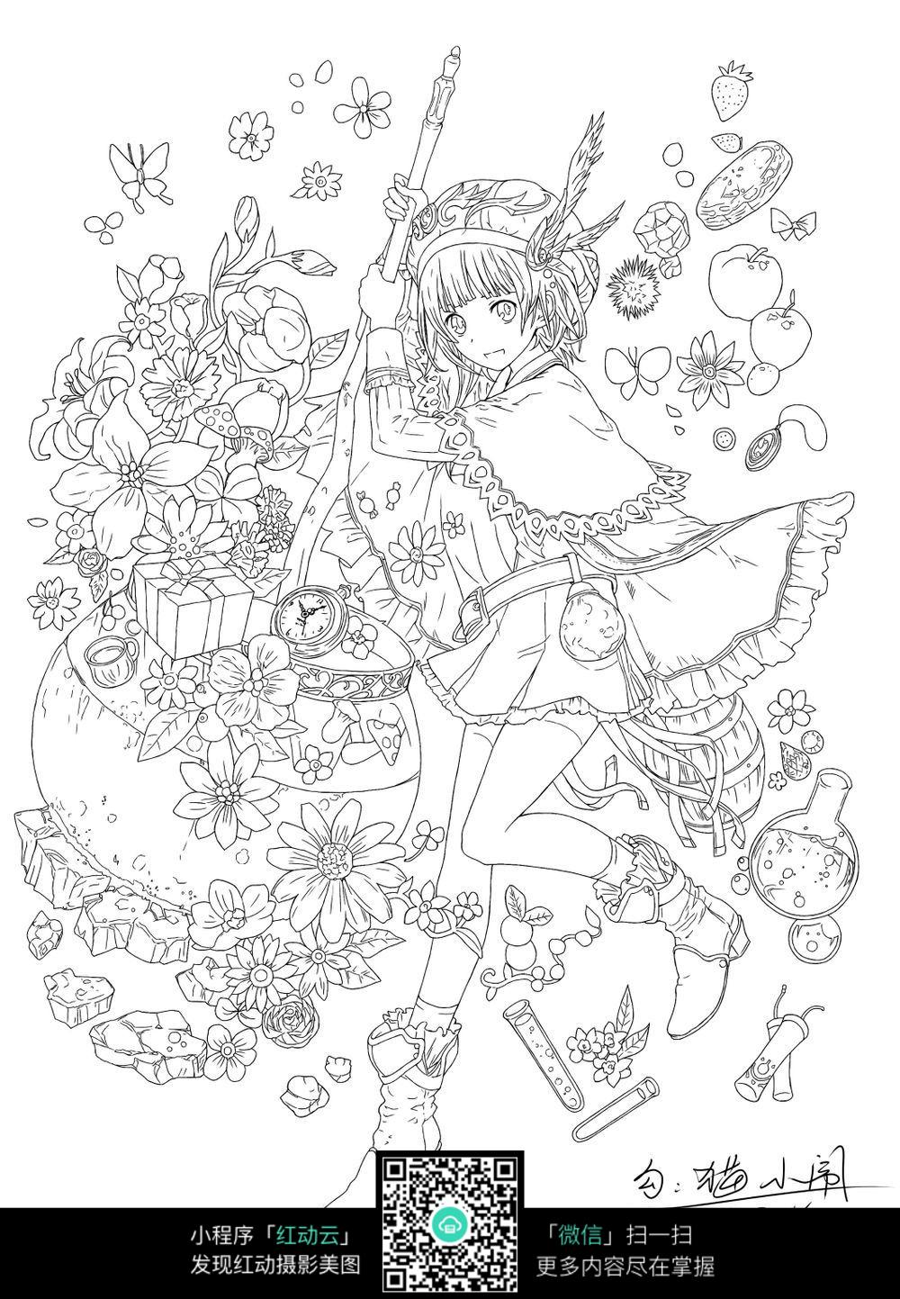 动漫女孩人物线描