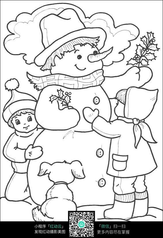 堆雪人的小孩卡通手绘线描图
