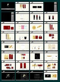 公司简约VI设计模板