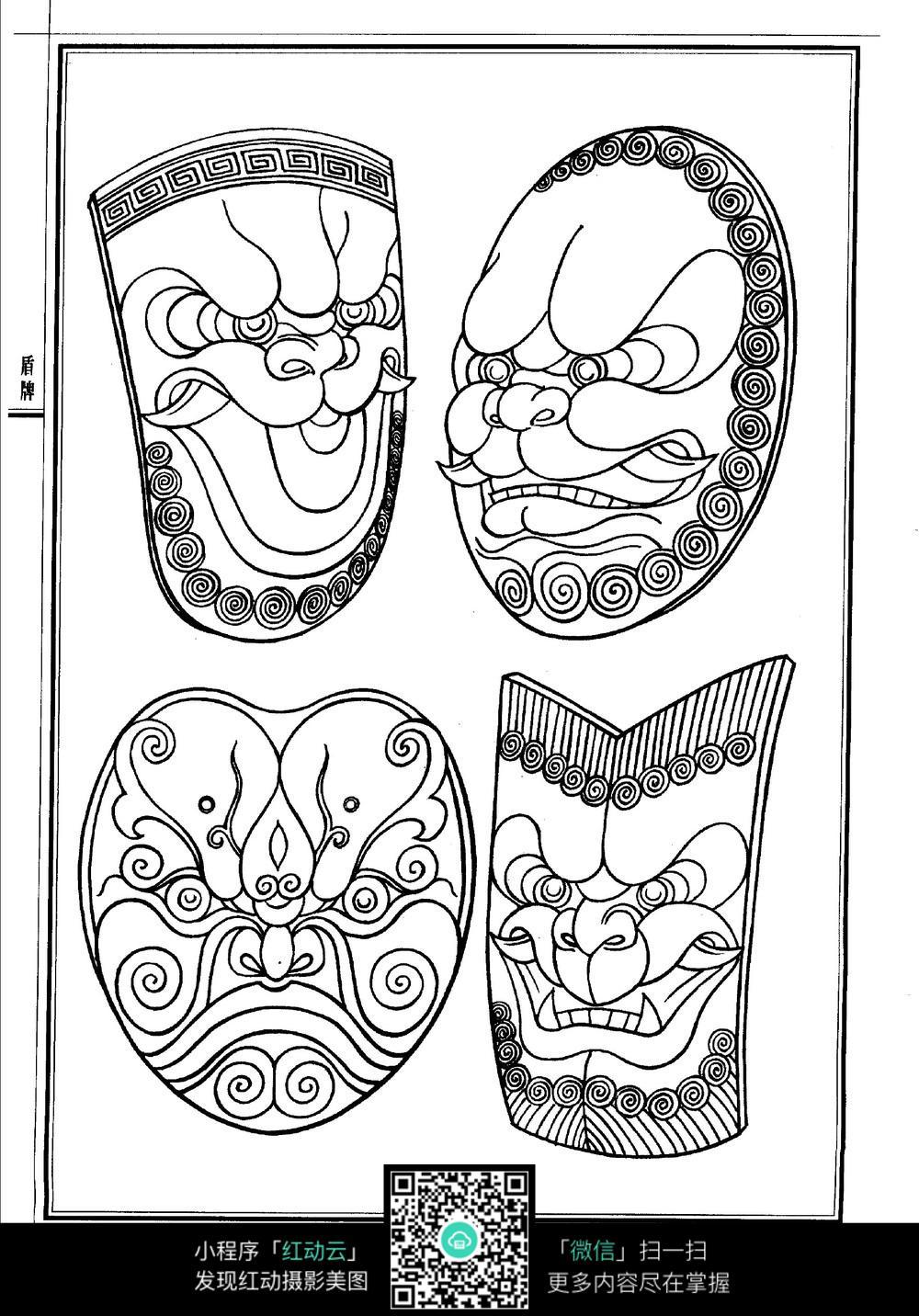 古代盾牌插图