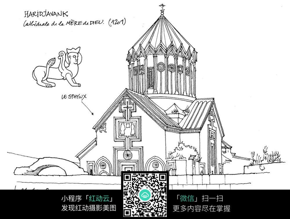 韩式田园风景简笔画