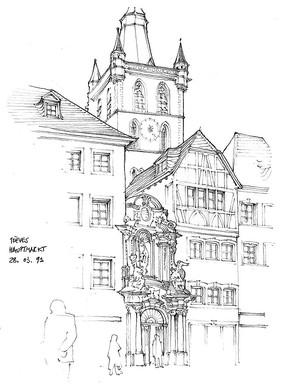 村庄手绘图
