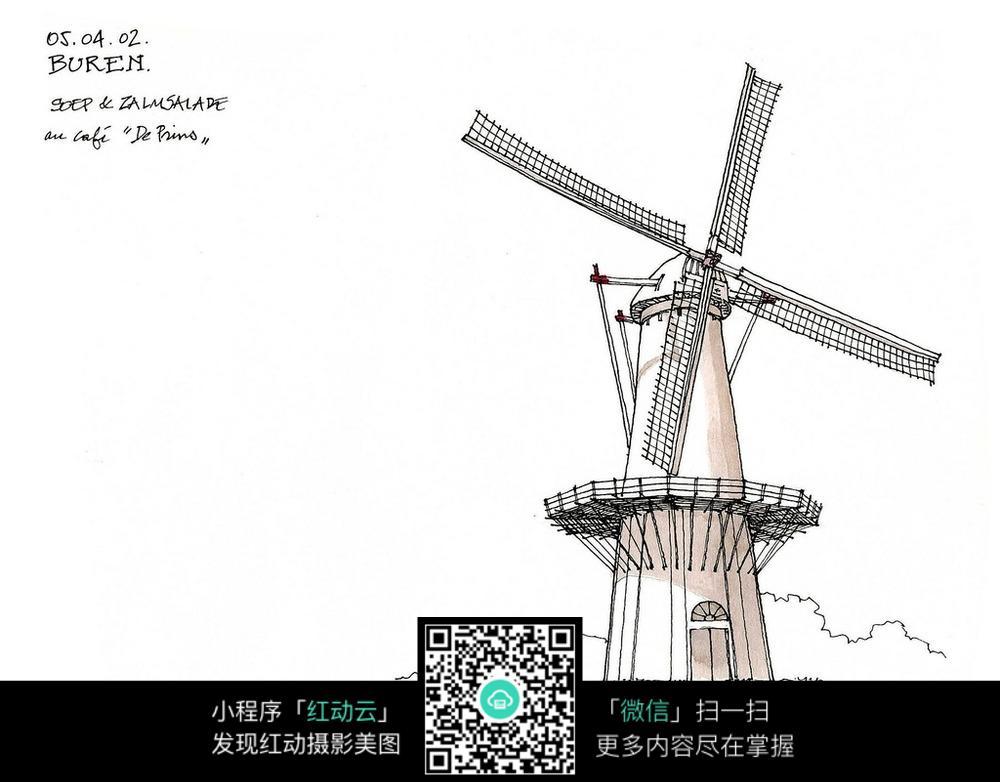 荷兰风车手绘图