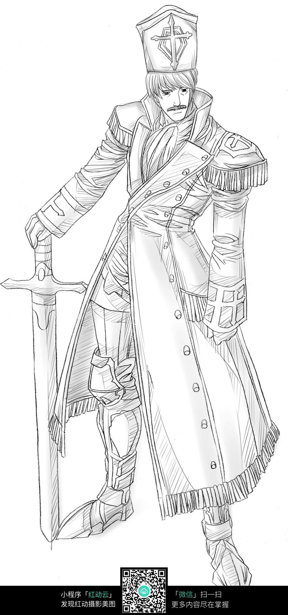 剑和男子卡通手绘线稿