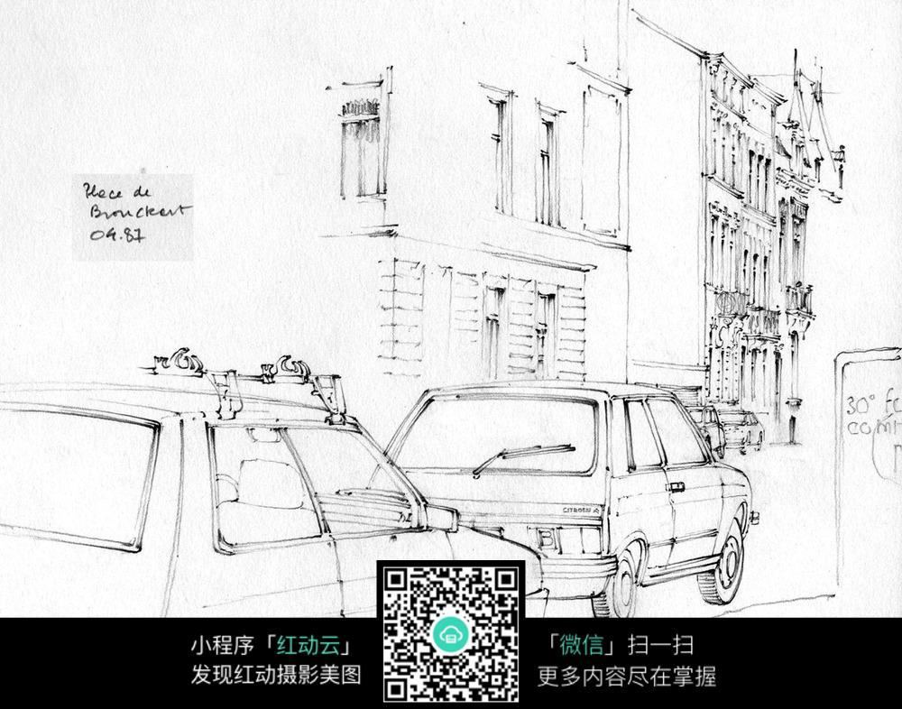 街道停车手绘线描_建筑设计图片