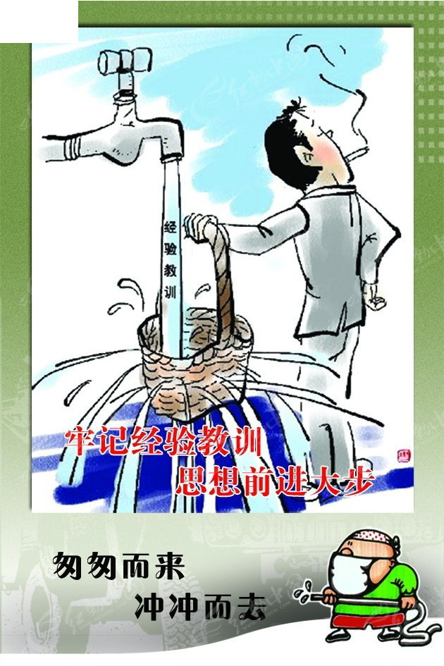 节约水资源海报