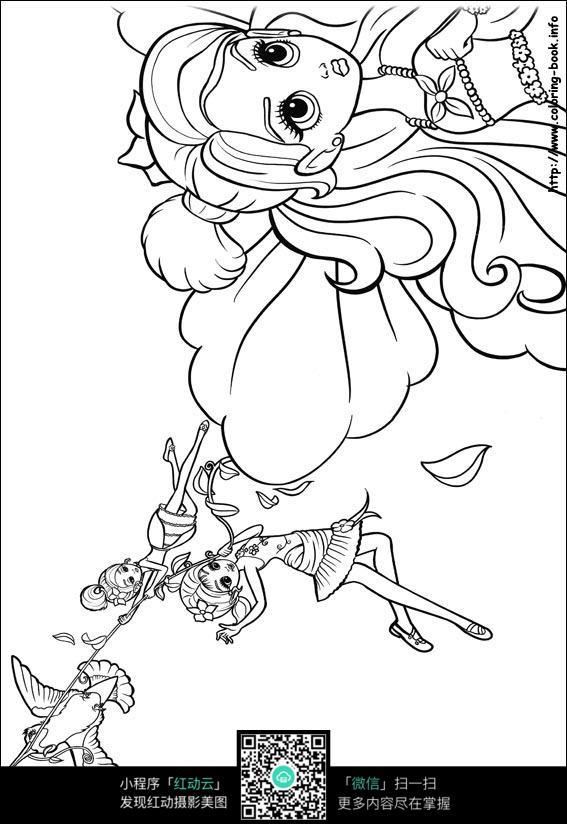 卡通蝴蝶仙子女孩图片