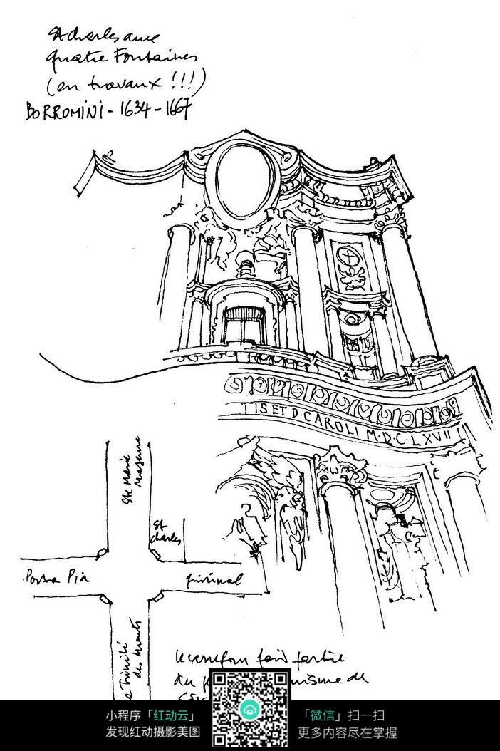 卡通教堂老房子线描
