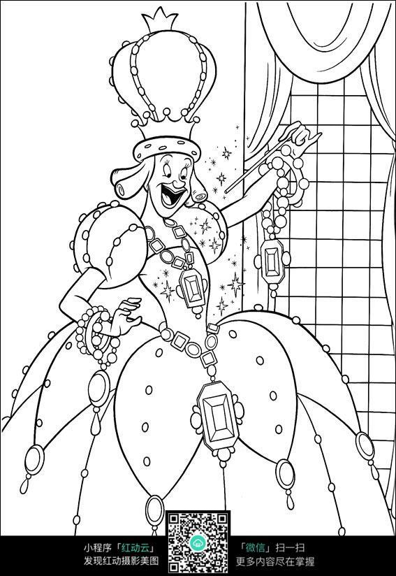 卡通开心女王手绘线描画