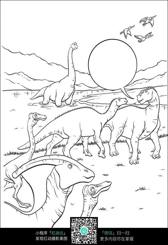 卡通恐龙侏罗纪 卡通人物