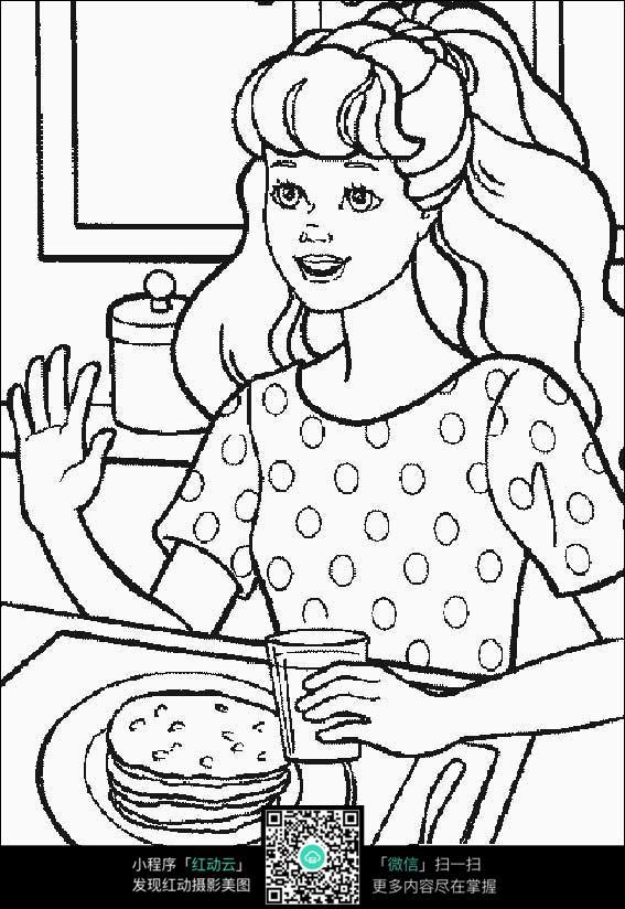卡通女孩吃晚餐