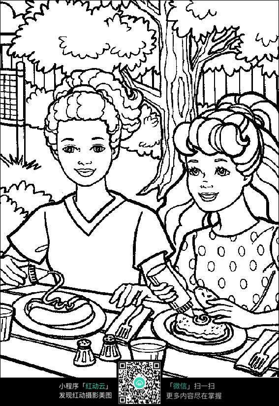 卡通女孩一起聚餐