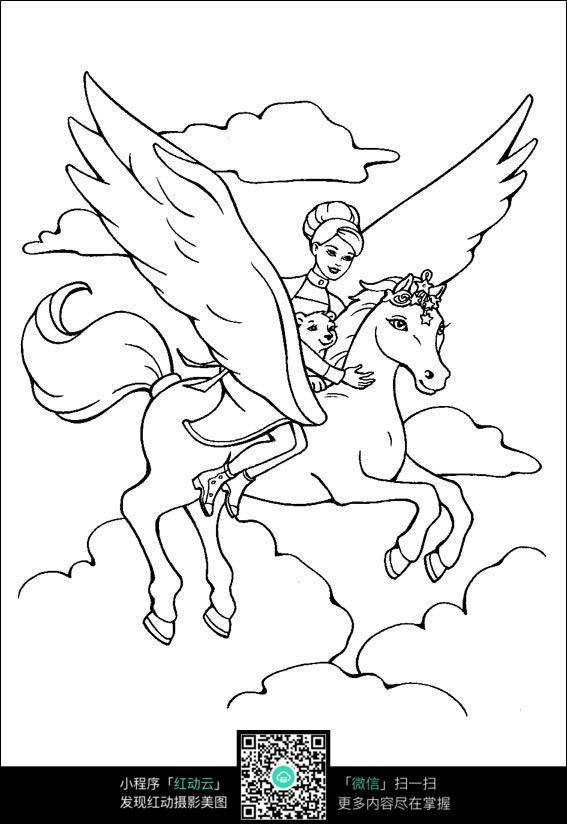 卡通女孩坐着飞马