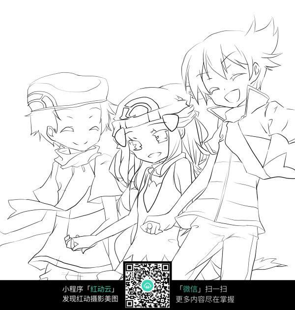 卡通三个好朋友手拉手