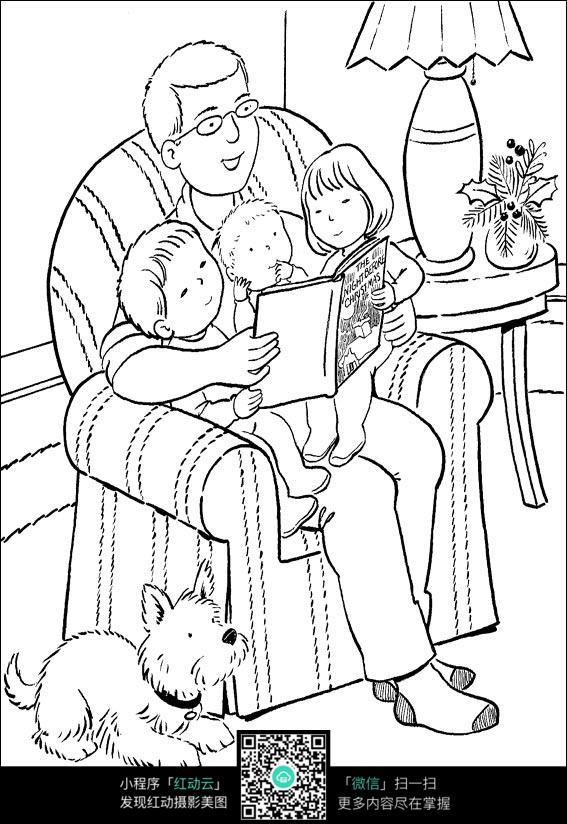 免费素材 图片素材 漫画插画 人物卡通 卡通圣诞节爸爸给孩子讲故事
