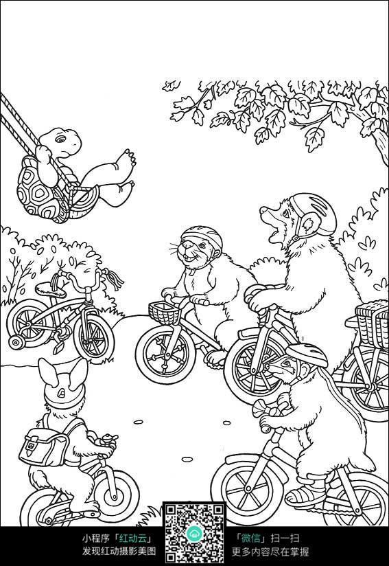 卡通乌龟荡秋千
