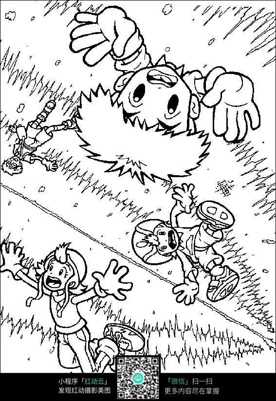 卡通小孩子掉下山坡