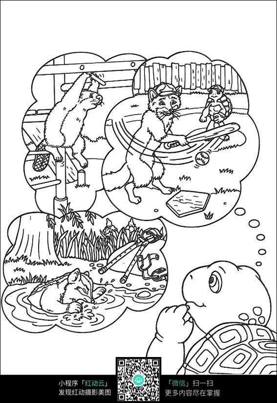 卡通小乌龟 幻想