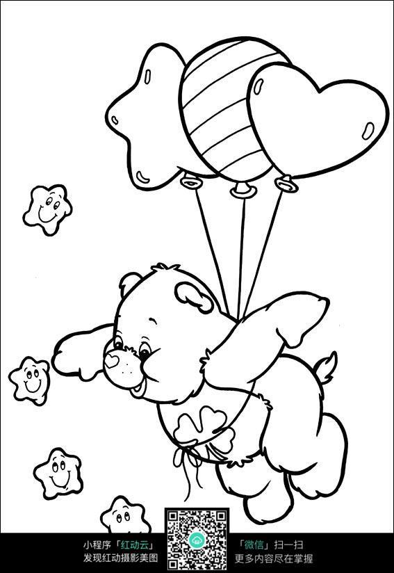 气球图片简笔画图片