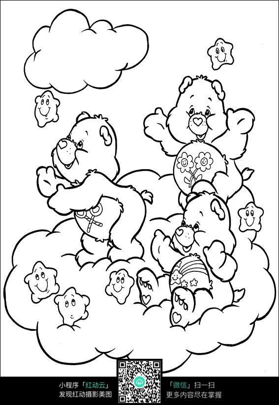 儿童愿望简笔画