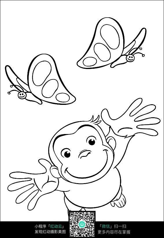 卡通抓蝴蝶的猴子手绘线描图