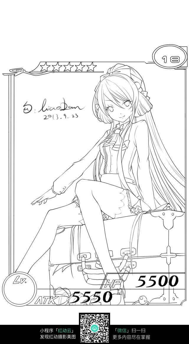 卡通坐在床上的女孩线描