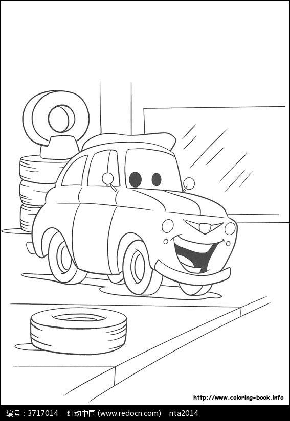 麦昆汽车准备换轮胎_人物卡通图片