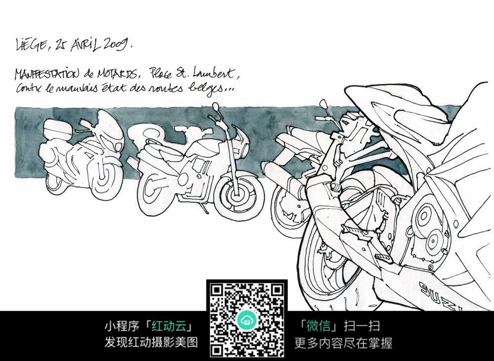 摩托车手绘水彩线描图