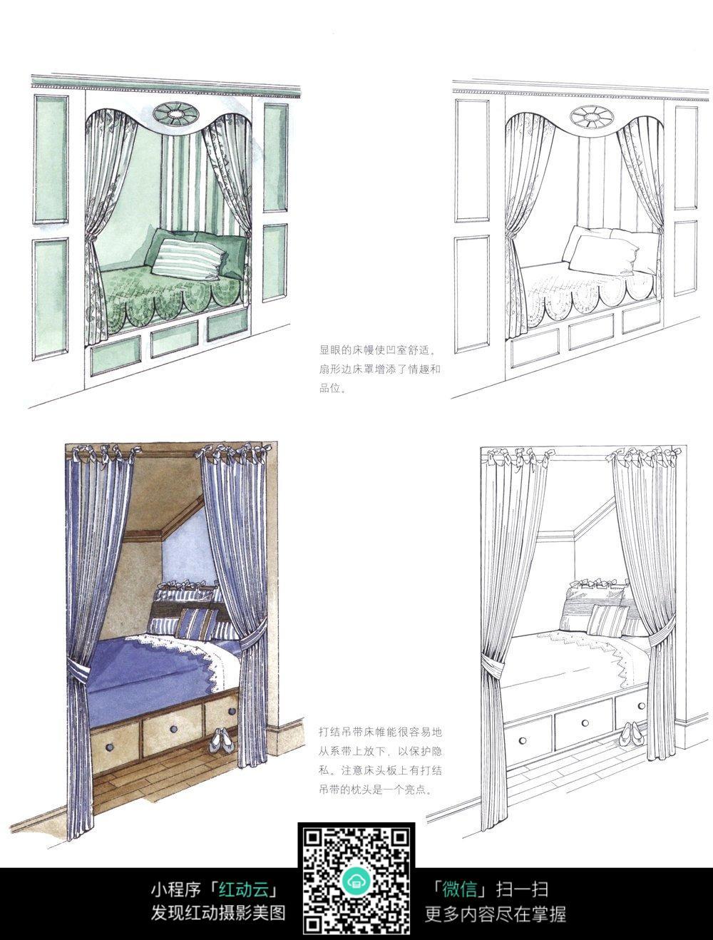 内嵌式床设计图图片