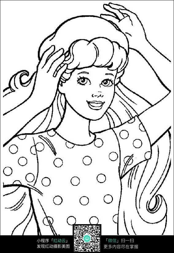 女孩打扮自己_人物卡通图片