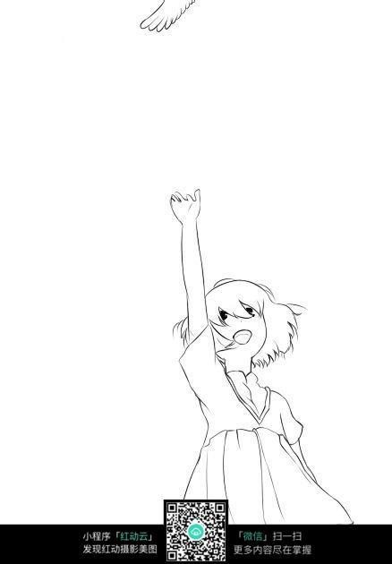 女孩向往翅膀线描