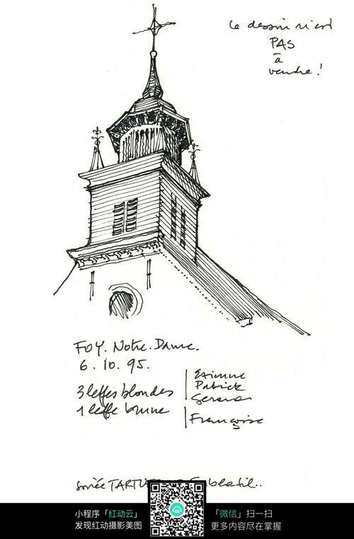 欧式城堡屋顶手稿图片图片