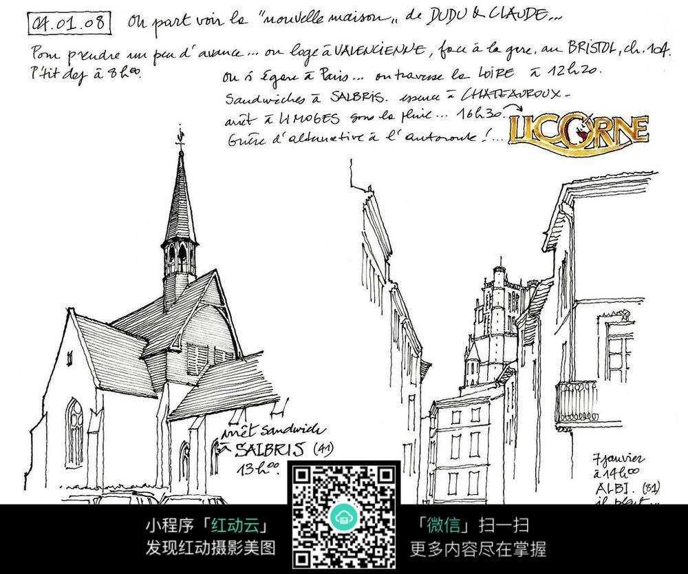 欧式风格建筑手绘线描图
