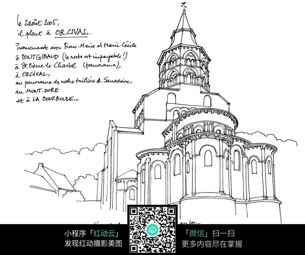 欧式尖顶建筑钢笔手绘线描图