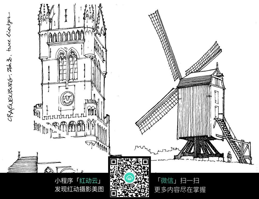 欧式建筑大风车手绘线描图