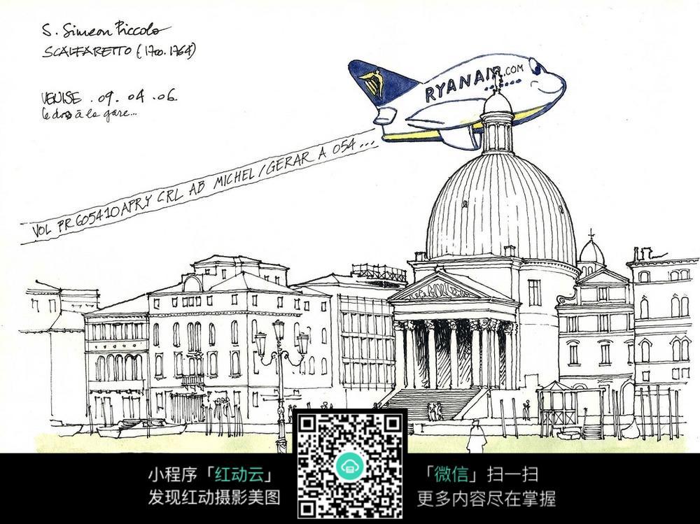 欧式建筑广场飞机热气球手绘线描图
