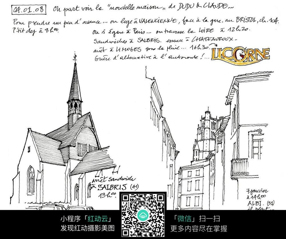街道口手绘线描_建筑设计图片_红动手机版