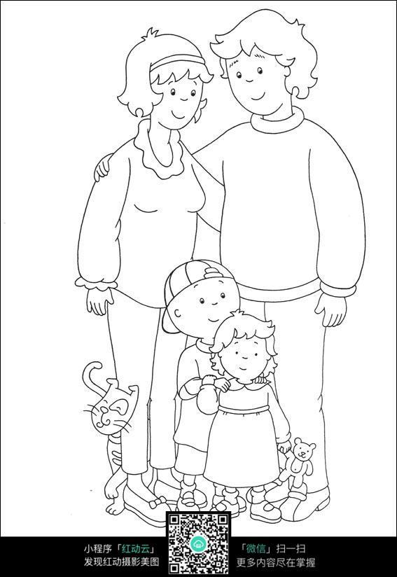 免费素材图片素材漫画漫画色线卡通全家福结局手绘填黑猫稿jpg人物卡通插画图片
