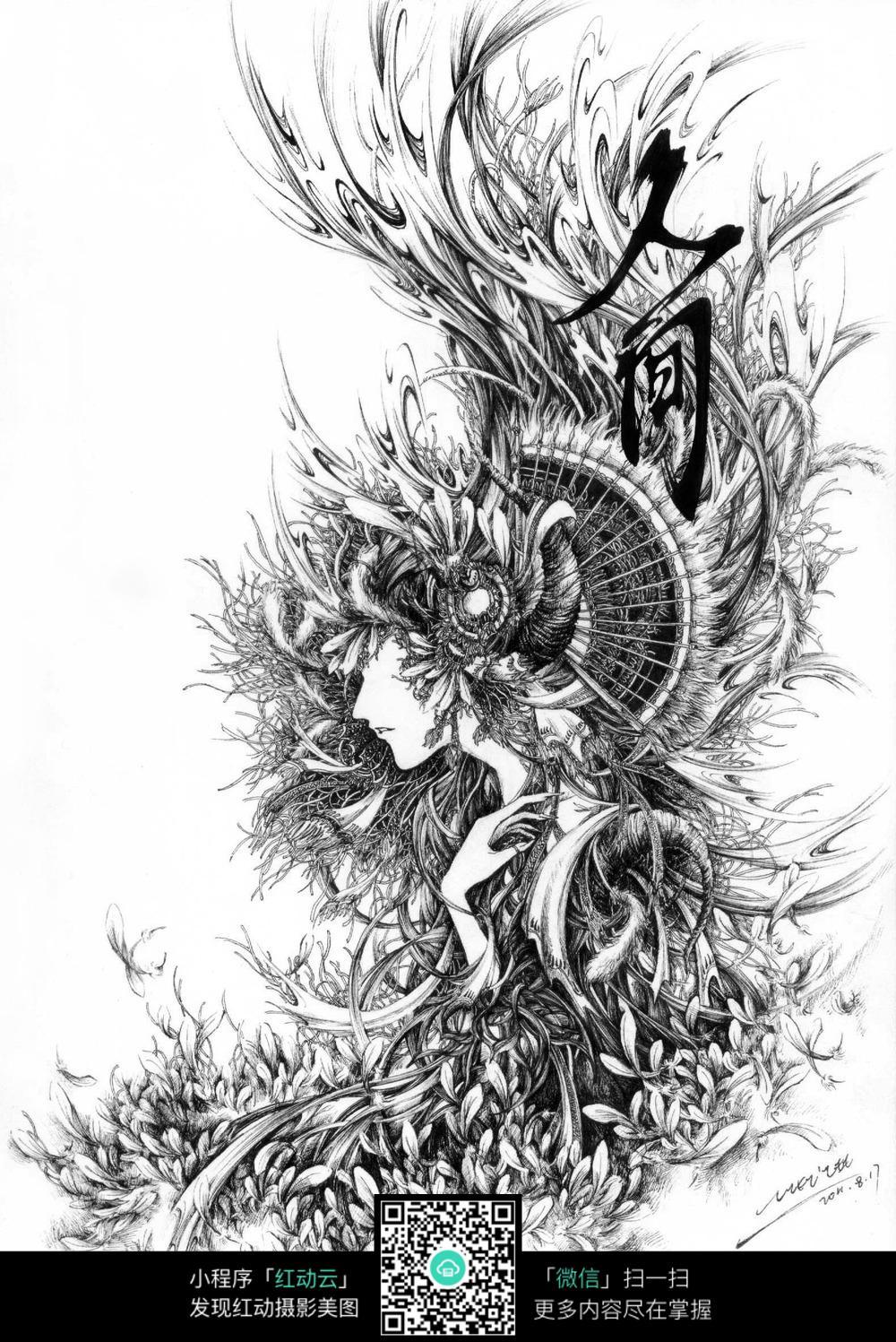 《人间》创意美女黑白线描画图片