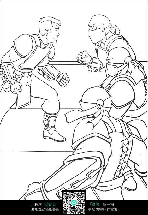 三个人打斗线描_人物卡通图片