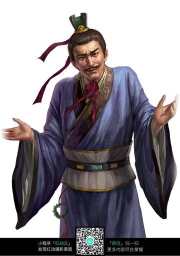 杨仪三国演义_三国杨仪人物插图图片