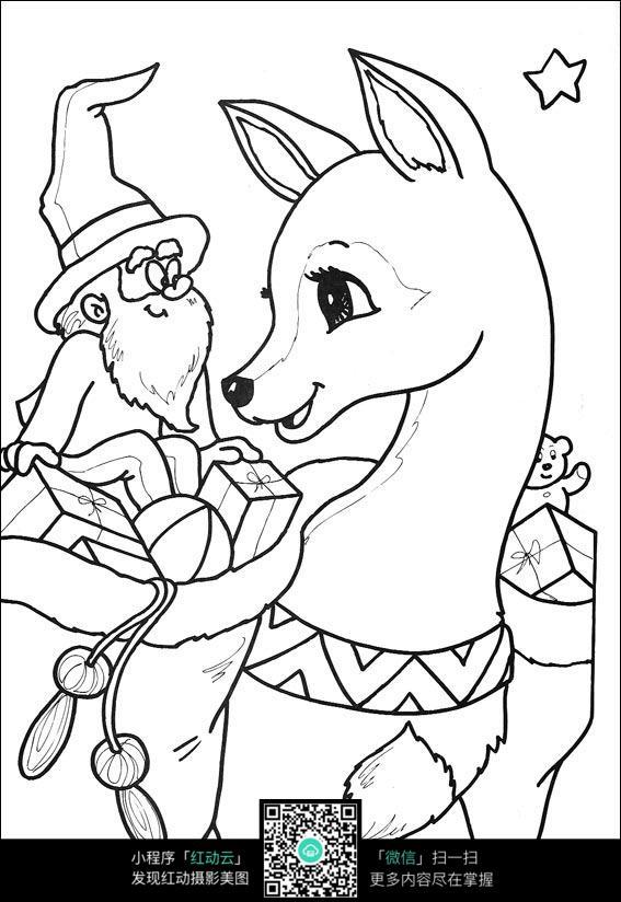 圣诞老人圣诞鹿卡通手绘线描图