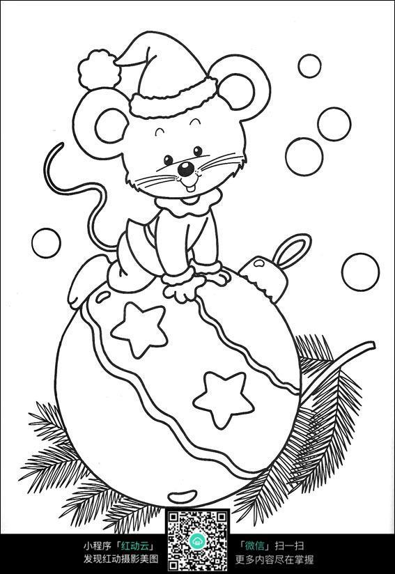 圣诞球小老鼠卡通手绘线描图