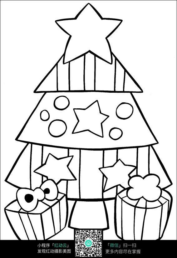 圣诞礼物图片简笔画素材 动画片人物简笔画 英语单词
