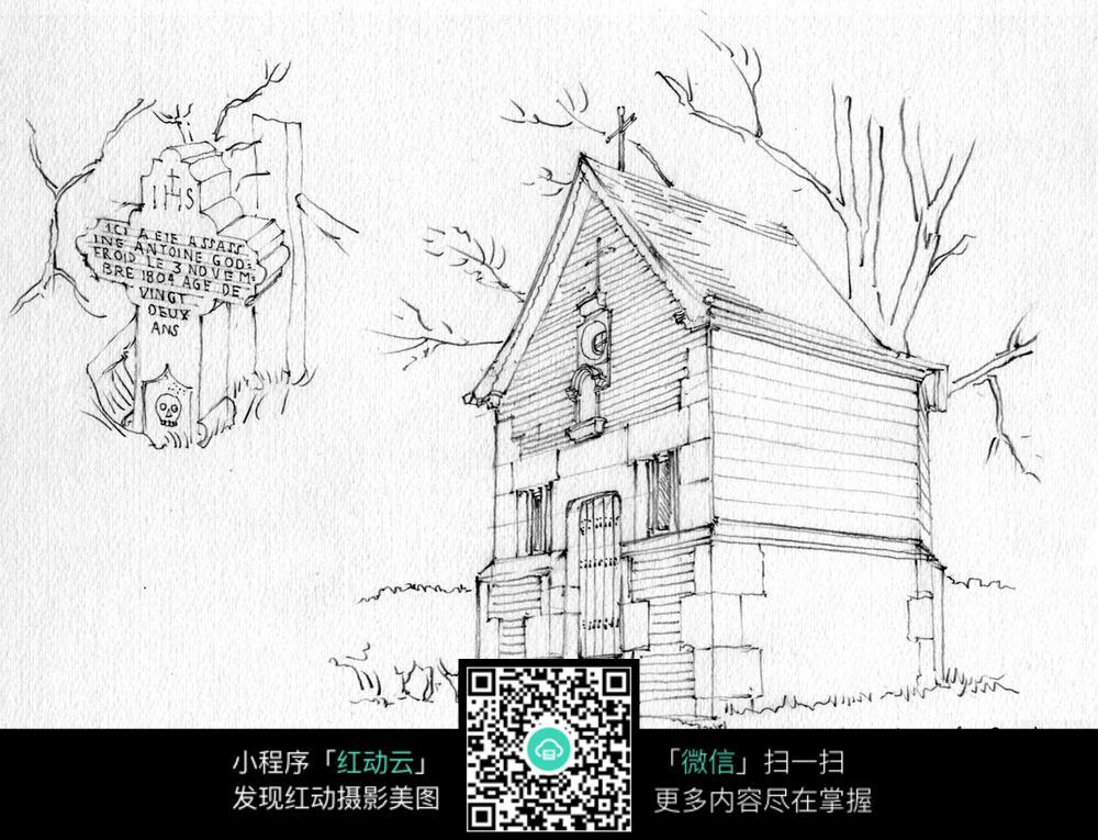 手绘乡村别墅线描画图片