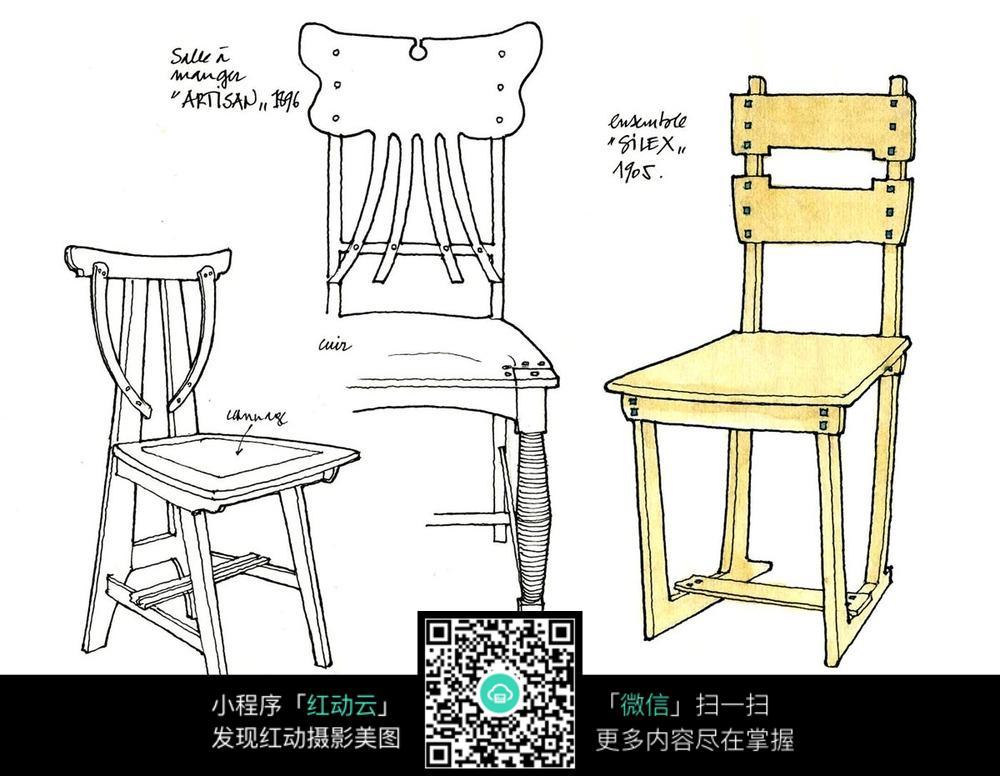手绘椅子钢笔水彩画