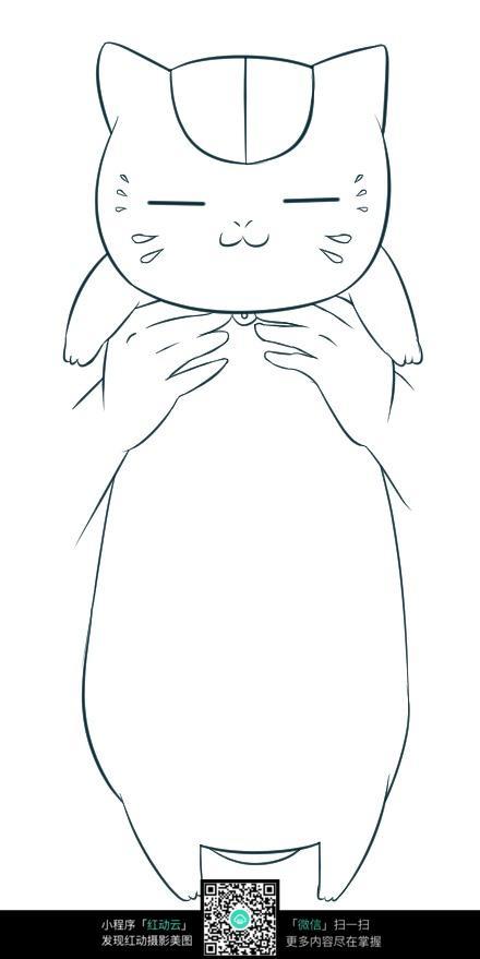双手抱着猫卡通手绘线稿