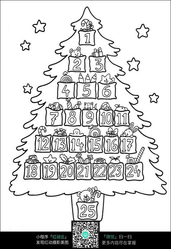 树卡通手绘线描图,编号是3723654,文件格式jpg,您下载的是一个压缩包