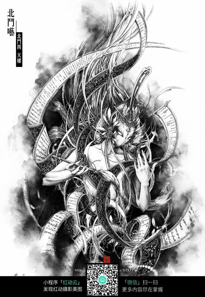 图片素材 漫画插画 人物卡通 《天权》美女写字创意黑白水墨素描画图片