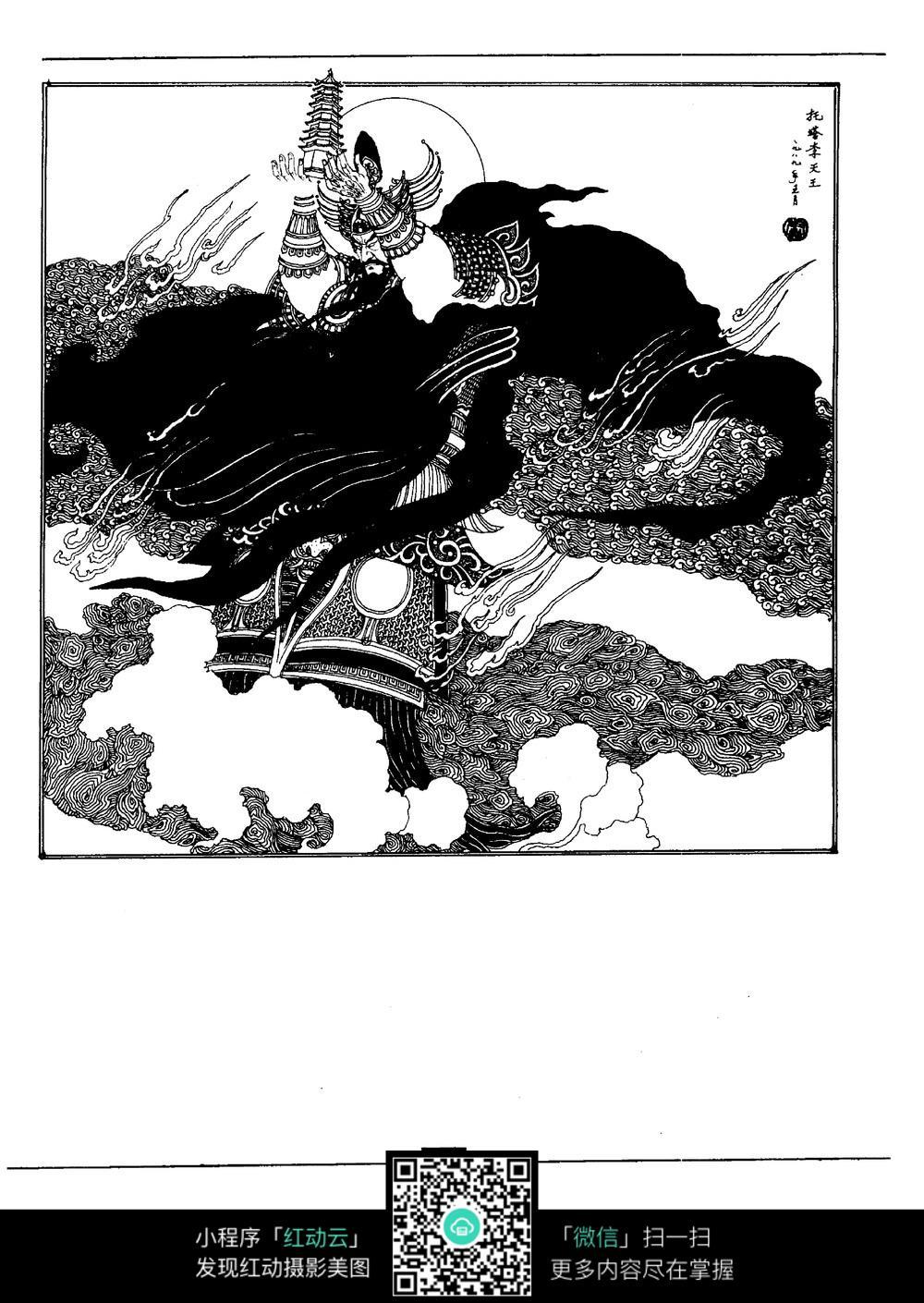 托塔李天王神仙人物线描图片